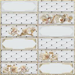 Декоративные панели мозаика Плитка Грация 955*480 мм